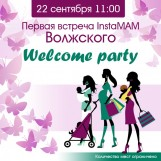 #instamamvlz_WelcomeParty